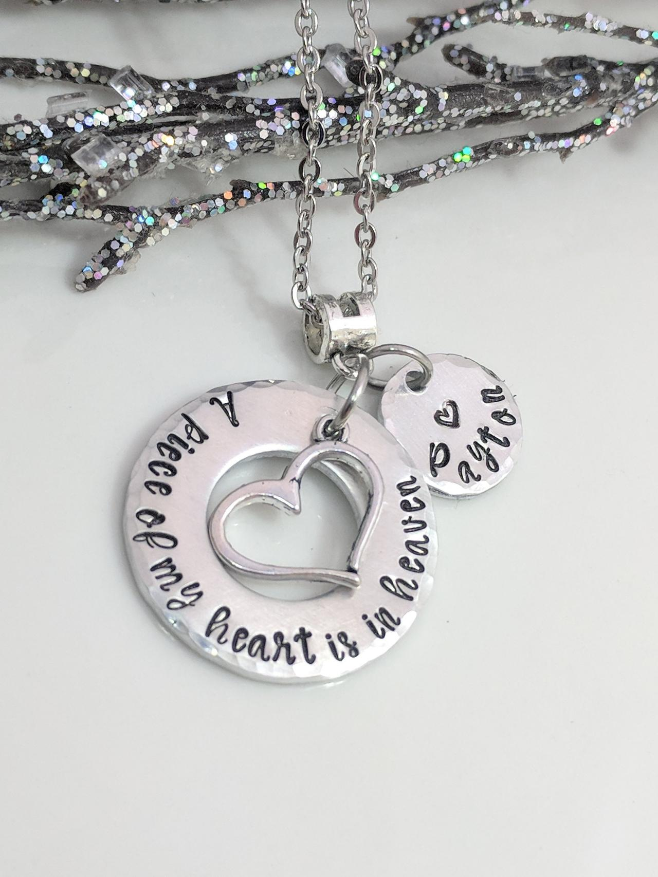 Hand Stamped Necklace Loss Jewelry- A Piece Of My Heart Hand Stamped Jewelry- Sympathy Gift- Remembrance Jewelry- Customized Memorial Necklace- Heart Jewelry- Keepsake Necklace- Gift