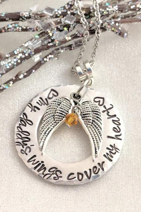 Hand Stamped Necklace Sympathy Gift - Angel Wings - Loss of Dad - Customized Keepsake Hand Stamped Jewelry - Memorial Necklace - Remembrance Jewelry - RIP - In Memory Of - Hand Stamp